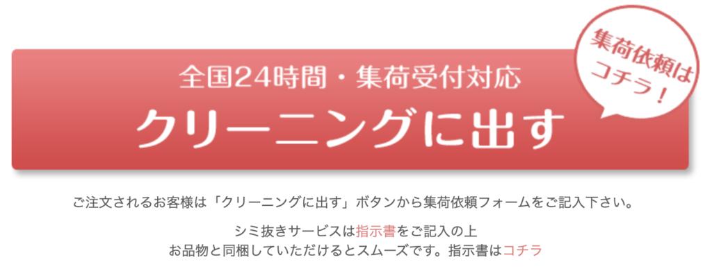 クリコム 公式サイト